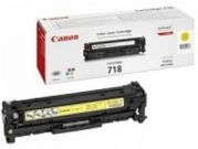 Картридж Canon 718 Y для MF8540Cdn/8550Cdn/8580Cdw, LBP7200Cdn/7210Cdn/7660Cdn/7680Cx, Yellow (ресурс 2900 стр.) (Арт. 2659B002)