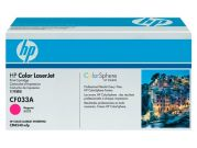 Картридж HP CF033A пурпурный для HP Color LaserJet CM4540 MFP. Ресурс 12 500 страниц. (Арт. CF033A)